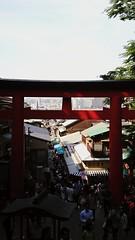 Day People Shrine Enoshima