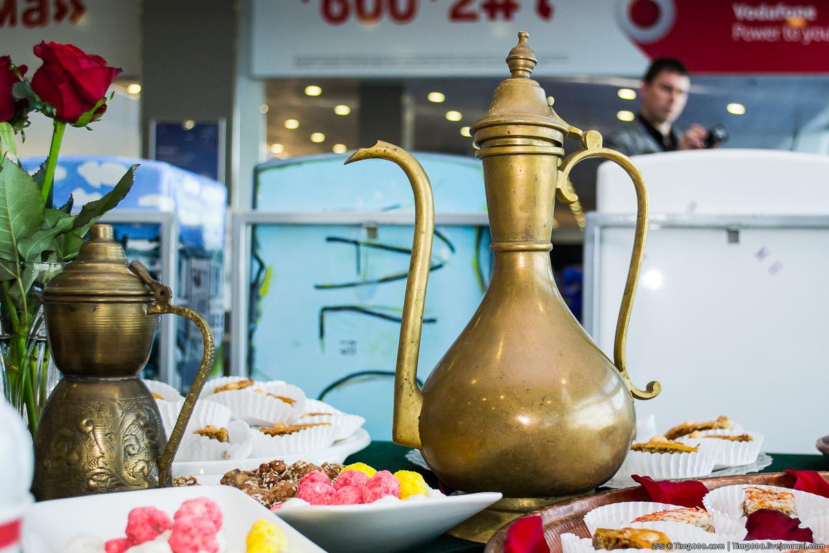 Вечер Азербайджанской культуры в Международном аэропорту Борисполь