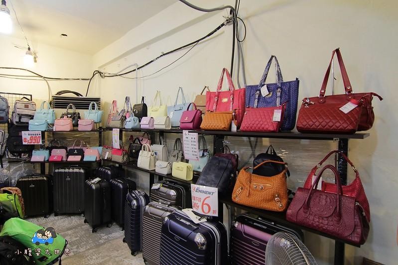 行李箱特賣 058