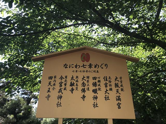 sumiyoshitaisya14