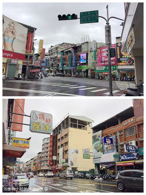 遠水流人文茶飲_青海店 (2)