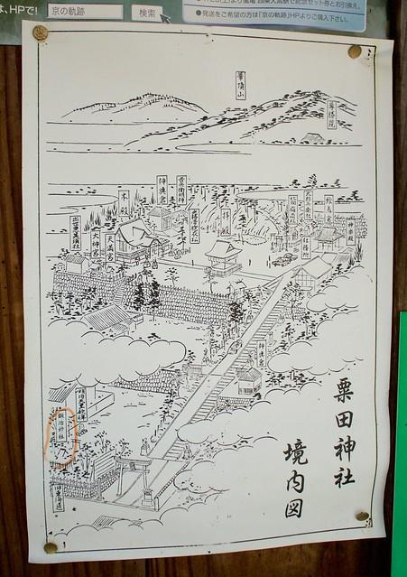 粟田神社 境内図