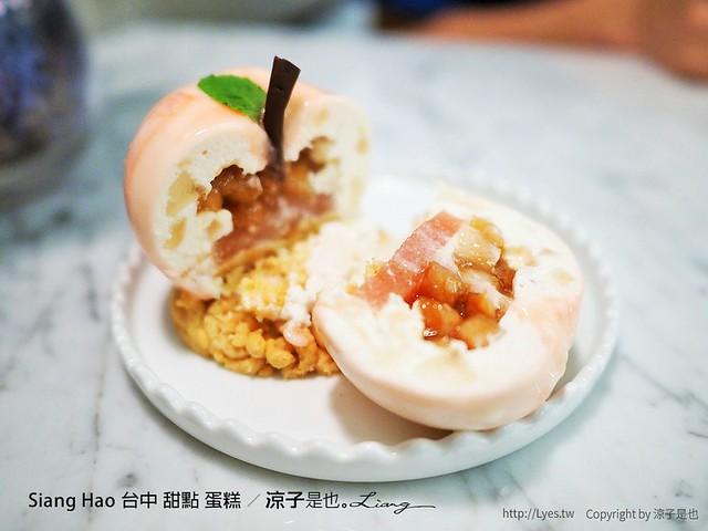 Siang Hao 台中 甜點 蛋糕 22