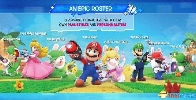 《瑪利歐+瘋狂兔子:王國大戰》Mario + Rabbids Kingdom Battle 畫面搶先曝光!!實在太爆笑啦~