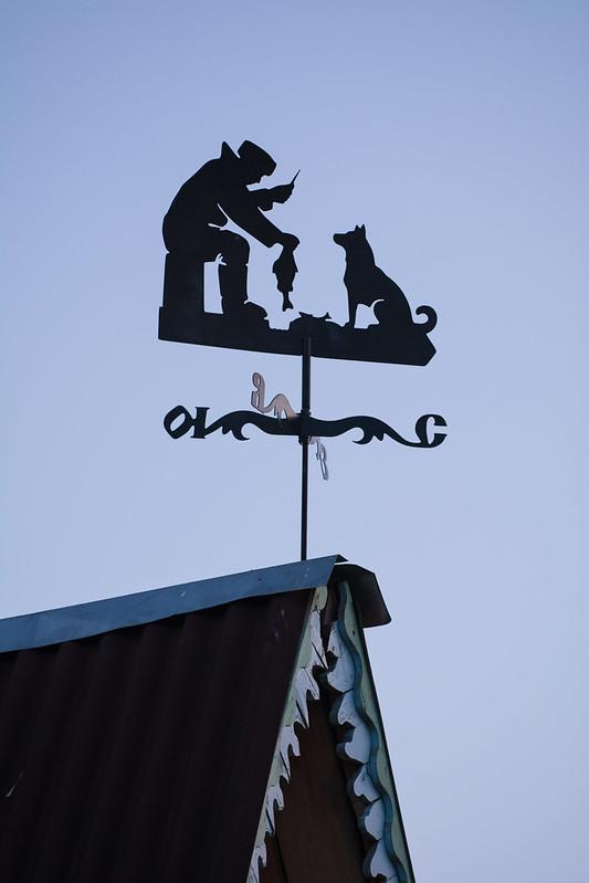 Weathervane Depicting Fisherman and Dog