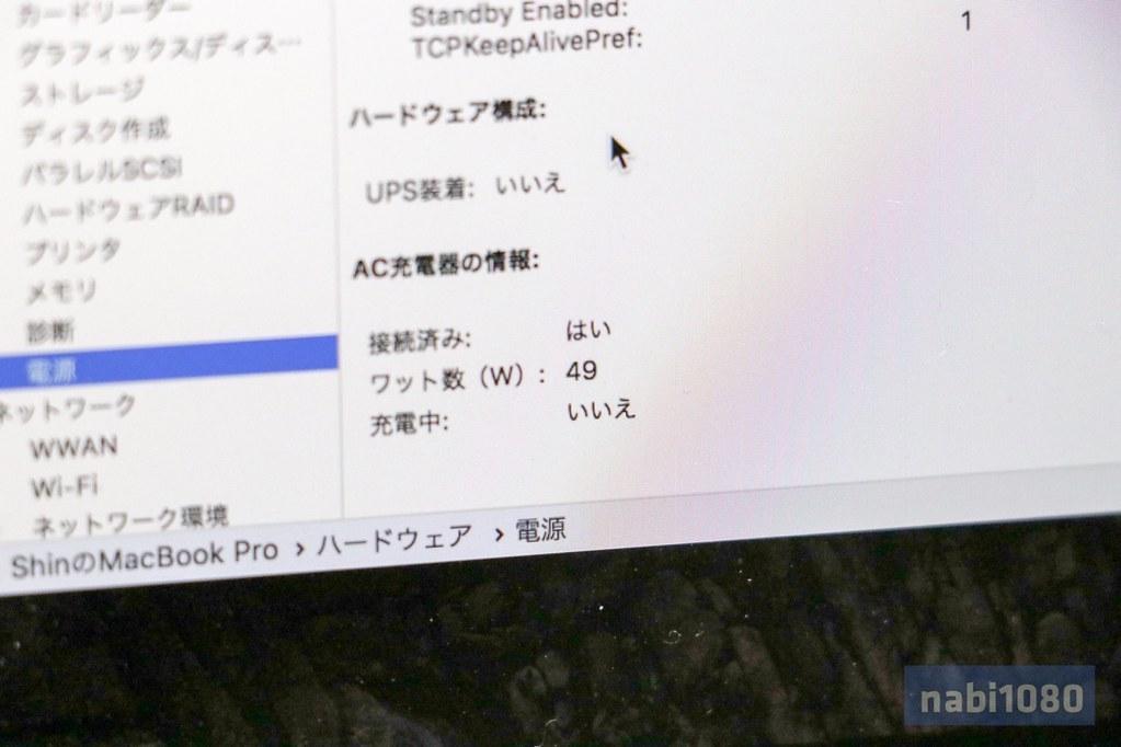 SATECHI USB-C HUB23