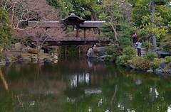 Kaito-ro Bridge, Shosei-en, Kyoto ???? ??? ??