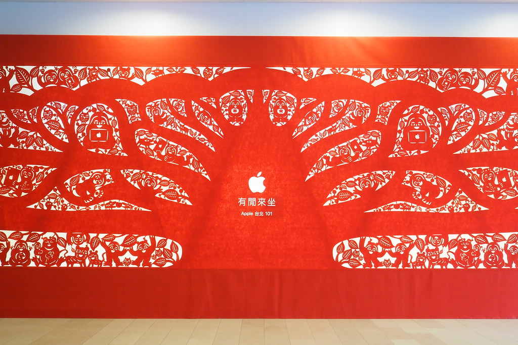 Apple Store Taipei 101,