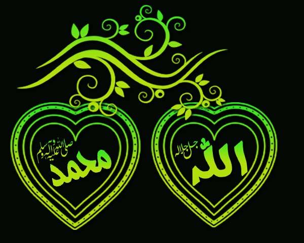 Allah ﷻ      Muhammad ﷺ