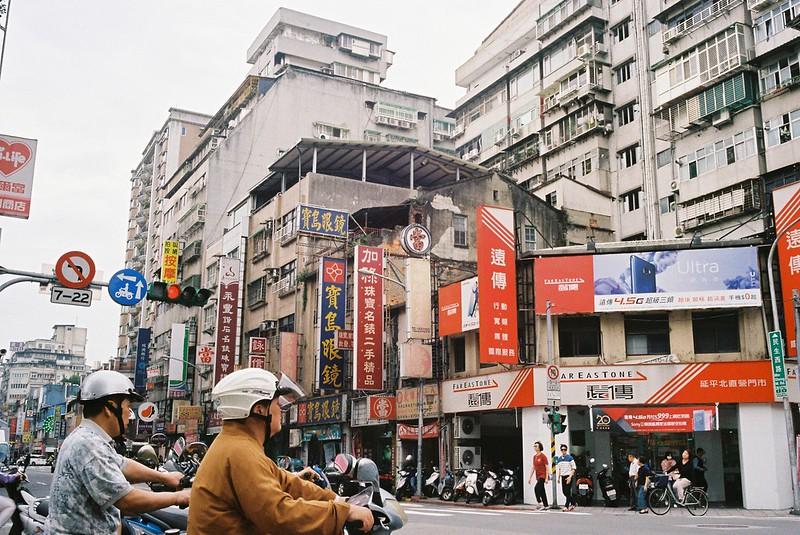 Taiwan 台湾