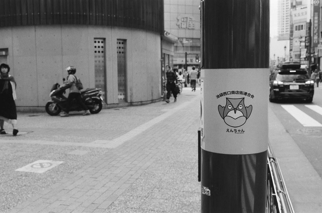 池袋西口公園 Tokyo, Japan / Kodak TRI-X 400 / Nikon FM2 我喜歡日本的一個特色就是各區都有商店街聯合會,但一個陌生的地方,只要走到商店街就幾乎來到區域核心的地方。  不行,我一定要恢復一季至少去一趟日本,還有很多地方沒踩踏完!  Nikon FM2 Nikon AI AF Nikkor 35mm F/2D Kodak TRI-X 400 / 400TX 1274-0029 2015-10-04 Photo by Toomore