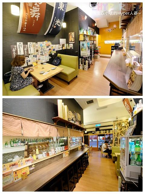 プロ鳥串燒專門店 (9)