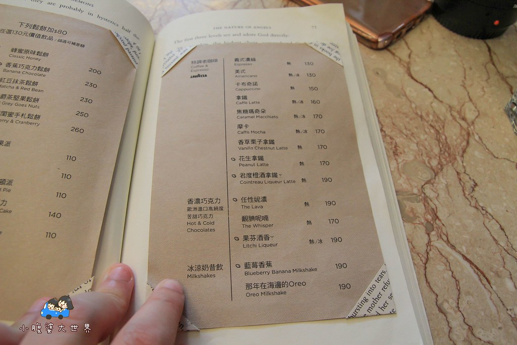 台北不限時咖啡廳 006