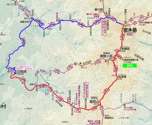 空木岳地図