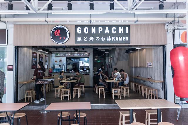 Gonpachi Ramen-5