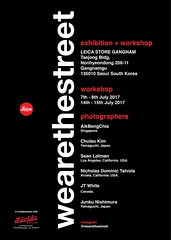 Workshop and Exhibition: Wearethestreet + Leica Camera Korea in Seoul!