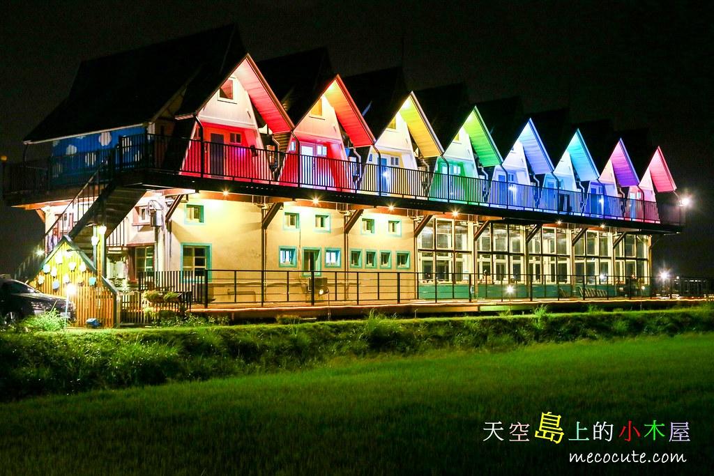 【宜蘭彩虹民宿】礁溪 天空島上的小木屋,礁溪彩虹主題民宿,四周是綠油油稻田的美麗景致。