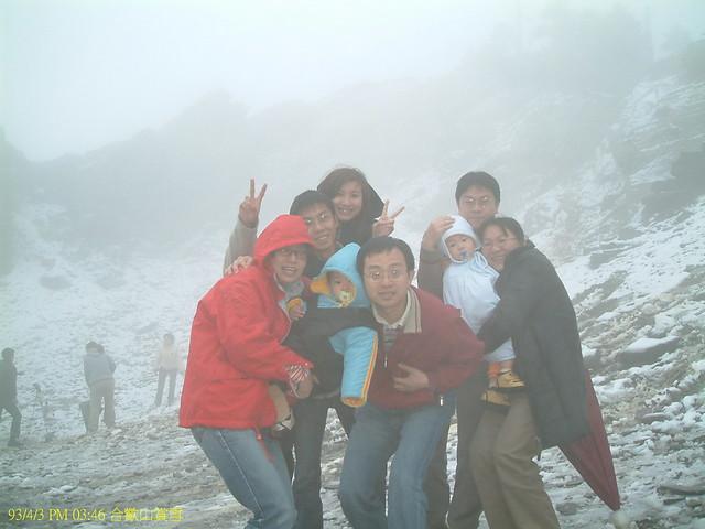 93.4.3-2, Fujifilm FinePix M603