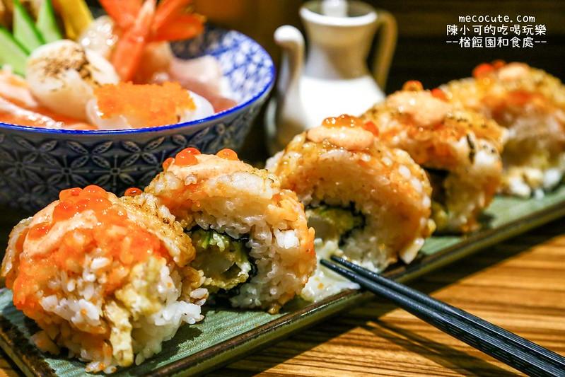 三重日本料理,三重美食,三重餐廳,平價日本料理,楢餖園和食處,楢餖園和食處菜單,比目魚毛毛蟲壽司 @陳小可的吃喝玩樂