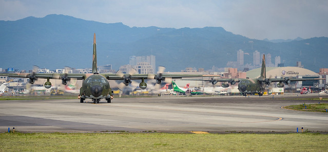國軍 C-130H