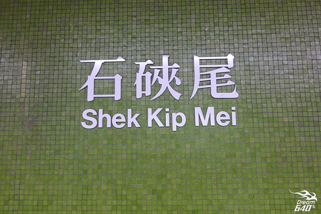 香港IG聖地-南山邨+彩虹邨+海山樓-08