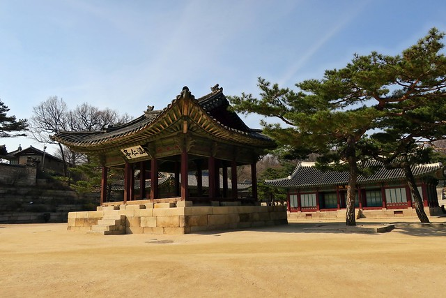 seoul-wide-shot