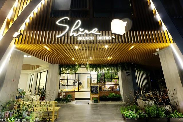 夏爾 Shire - 綠園道 (2)