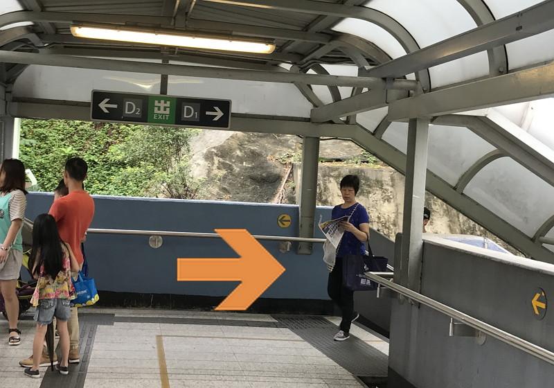由觀塘港鐵站前往觀塘游泳池