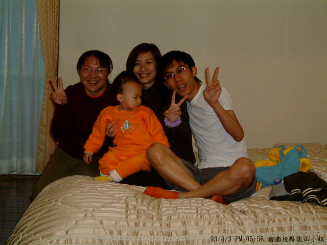 93.4.3-9, Fujifilm FinePix M603