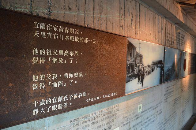 員山機堡34
