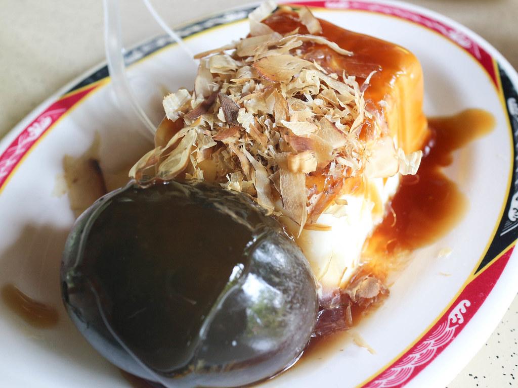 志明牛肉拉麵 (8)