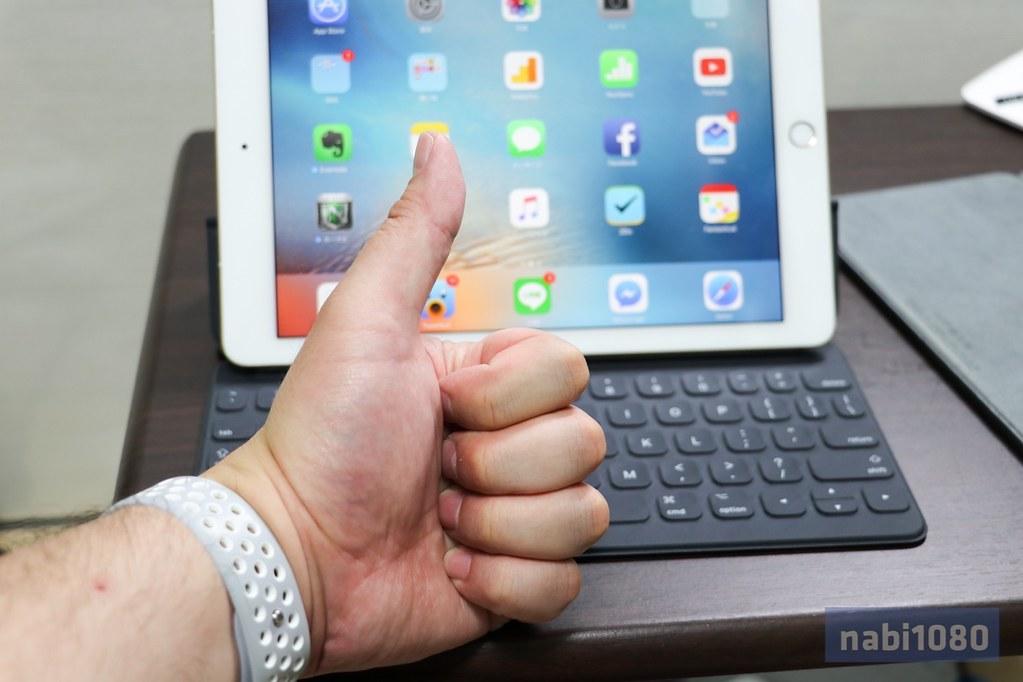 Smart Keyboard 10.513