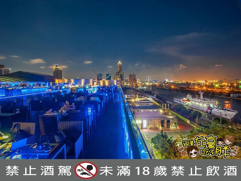 城市商旅 璀璨星空 Sky Bar-0