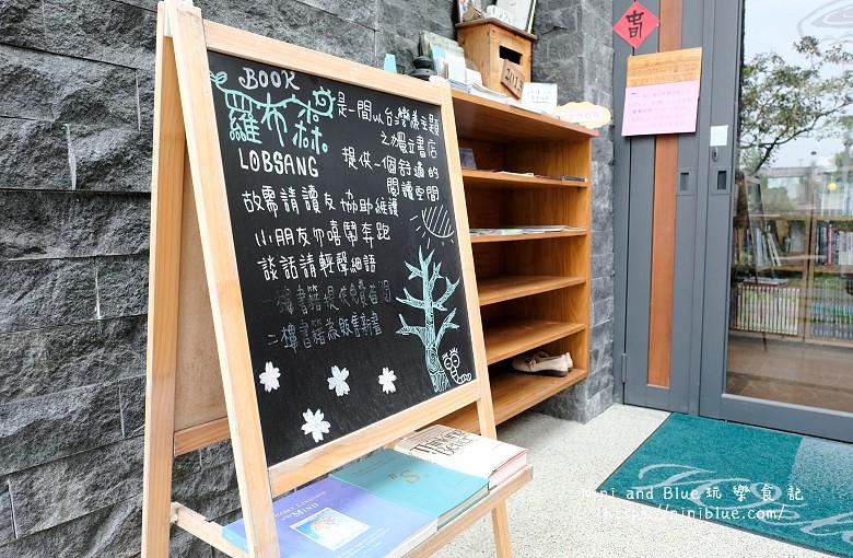 羅布森書蟲房.台中景點.獨立書店03