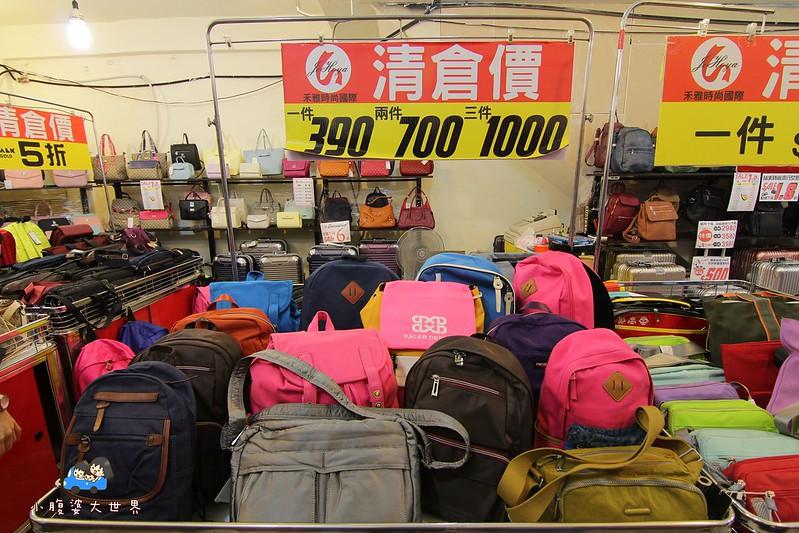 行李箱特賣 147