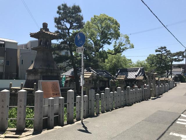 sumiyoshitaisya109