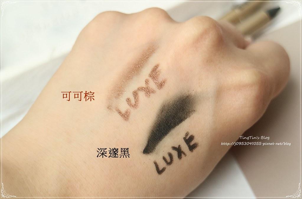 雅芳AVON保養品-彩妝系列 (23)