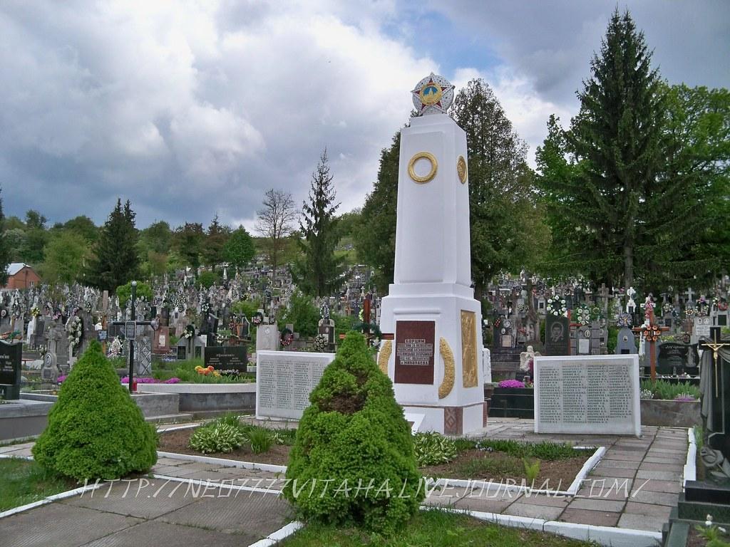 4. Миколаїв (9)