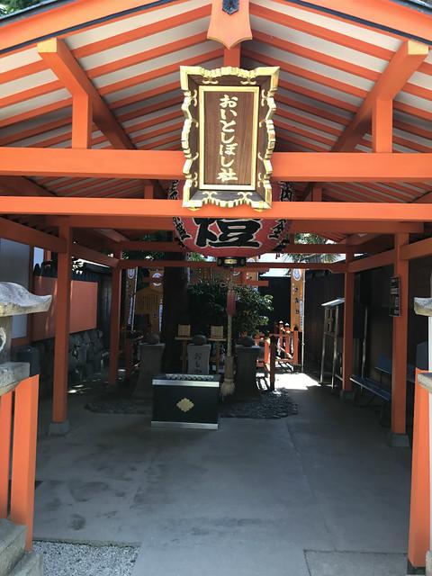 sumiyoshitaisya116