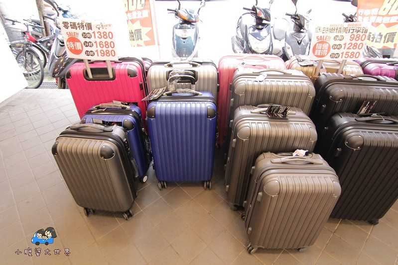 行李箱特賣 009