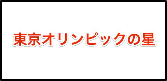 0527_6_tokyo