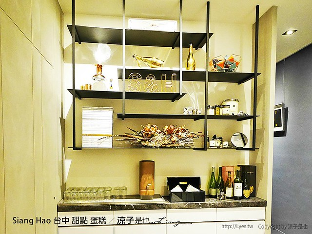 Siang Hao 台中 甜點 蛋糕 6