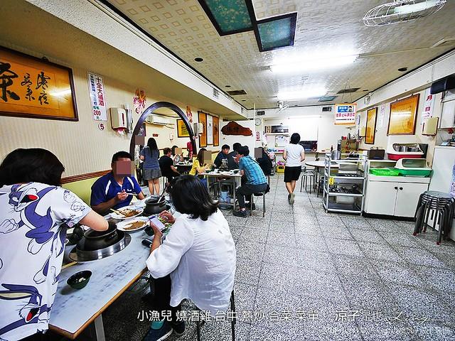 小漁兒 燒酒雞 台中 熱炒 合菜 菜單 3