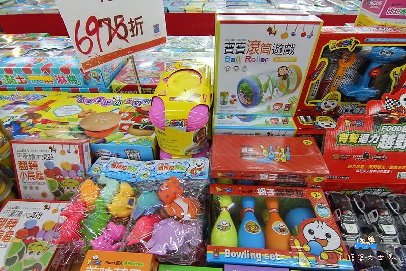 宜蘭玩具特賣2 165