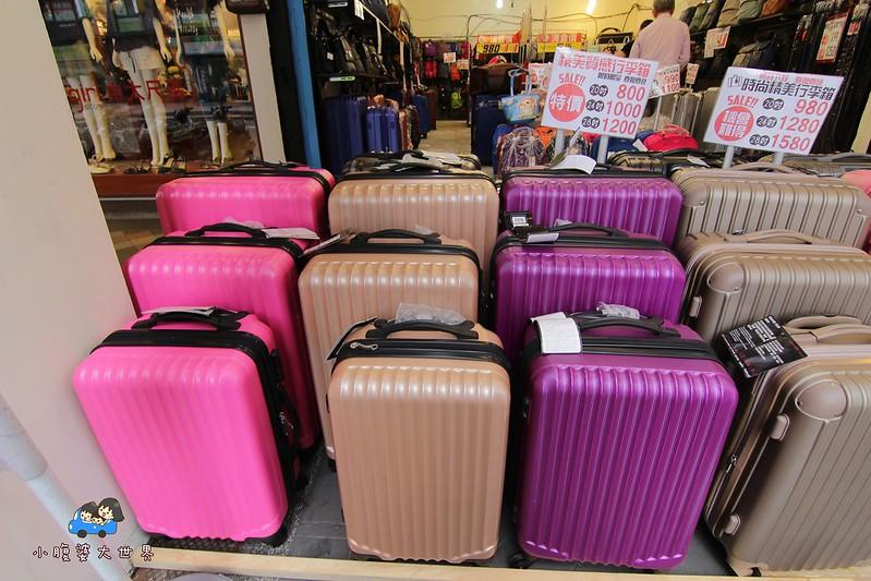 行李箱特賣 004