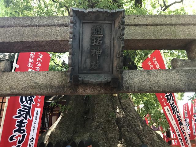 sumiyoshitaisya90