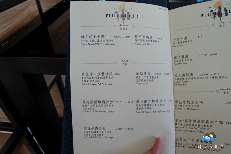台中鋼琴餐廳 036