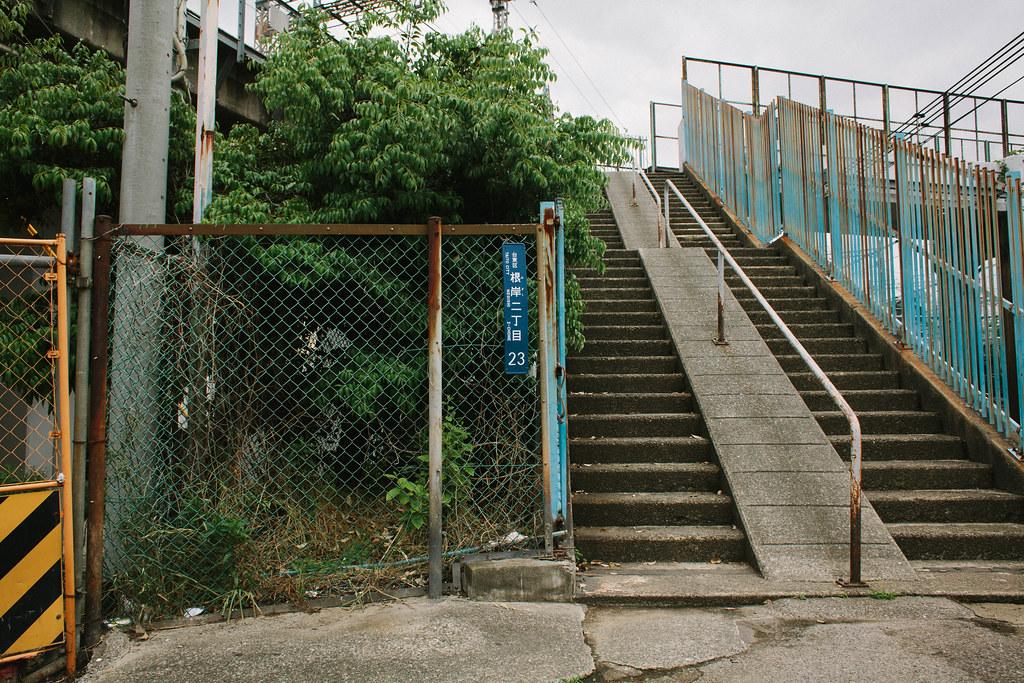 台東区根岸二丁目