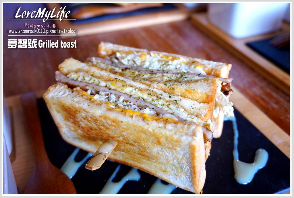夢想號 Grilled toast - 21
