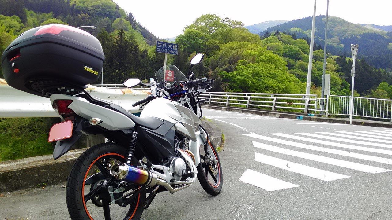 YX125と峠
